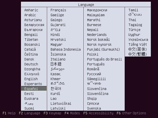 instalar_ubuntu_server_seleccion_idioma.png
